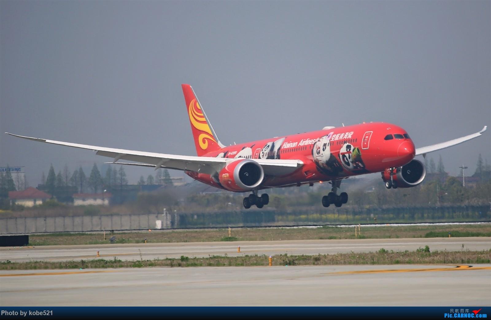 Re:[原创]一组功夫熊猫宣告回归论坛~ BOEING 787-9 B-6998 中国杭州萧山国际机场