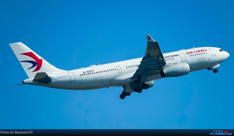 Re:[原创]SYD 2号航站楼随拍 天气很好,好货不少 AIRBUS A330-200 B-5937 澳大利亚悉尼金斯福德·史密斯机场