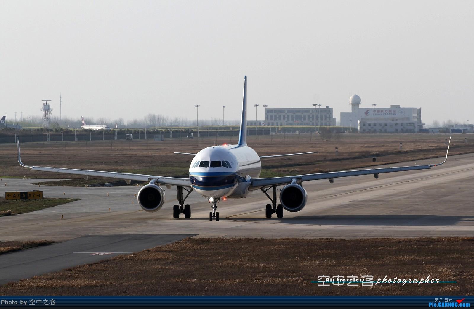 Re:[原创][合肥飞友会·霸都打机队]空中之客出品 大佬们都在利马2017 我还在新机场(1) AIRBUS A320-200 B-8339 合肥新桥国际机场