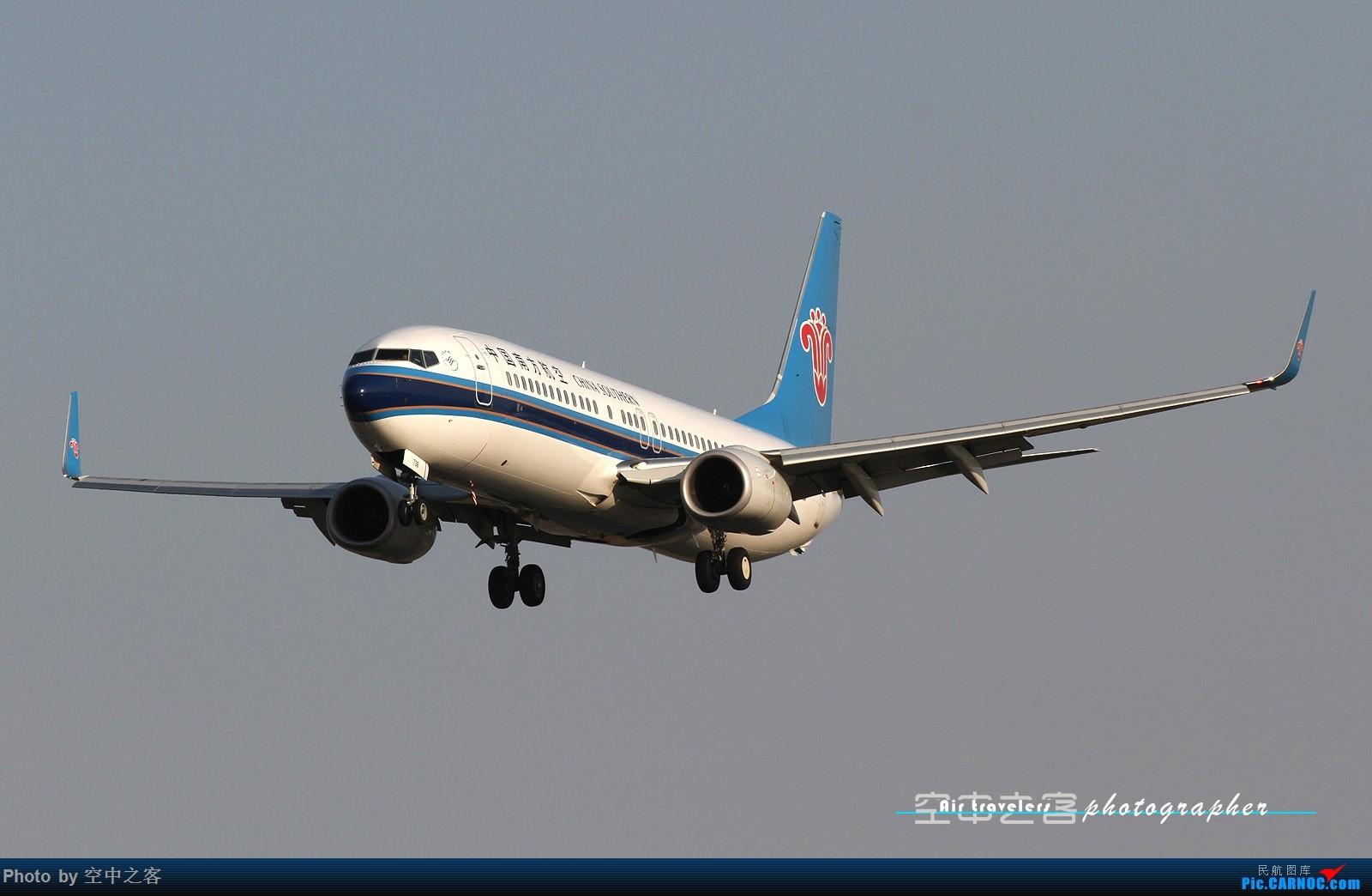 Re:[原创][合肥飞友会·霸都打机队]空中之客出品 大佬们都在利马2017 我还在新机场(1) BOEING 737-800 B-1736 合肥新桥国际机场