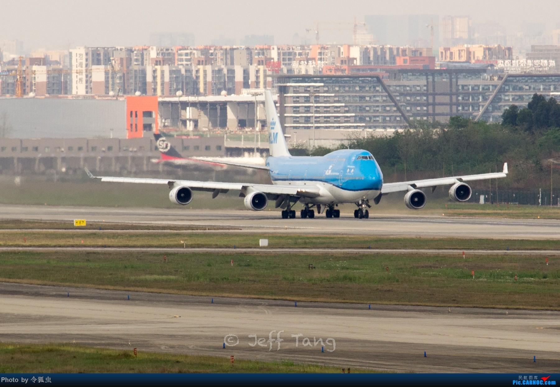 [原创]【CTU】荷兰航空PH-BFT_B744接两只熊猫走了 BOEING 747-400 PH-BFT 中国成都双流国际机场