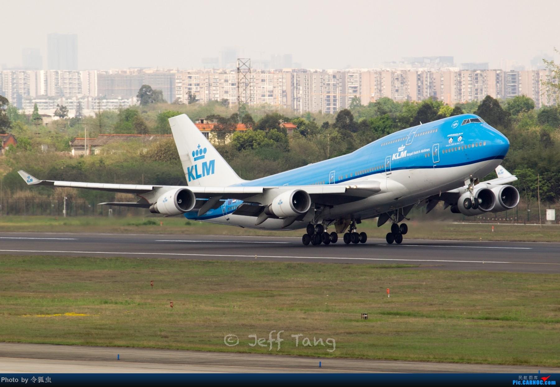Re:[原创]【CTU】荷兰航空PH-BFT_B744接两只熊猫走了 BOEING 747-400 PH-BFT 中国成都双流国际机场