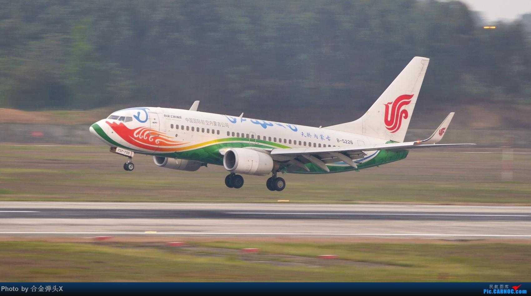 Re:[原创]【CTU】阿娇天骄,绝代双骄 BOEING 737-700 B-5226 中国成都双流国际机场