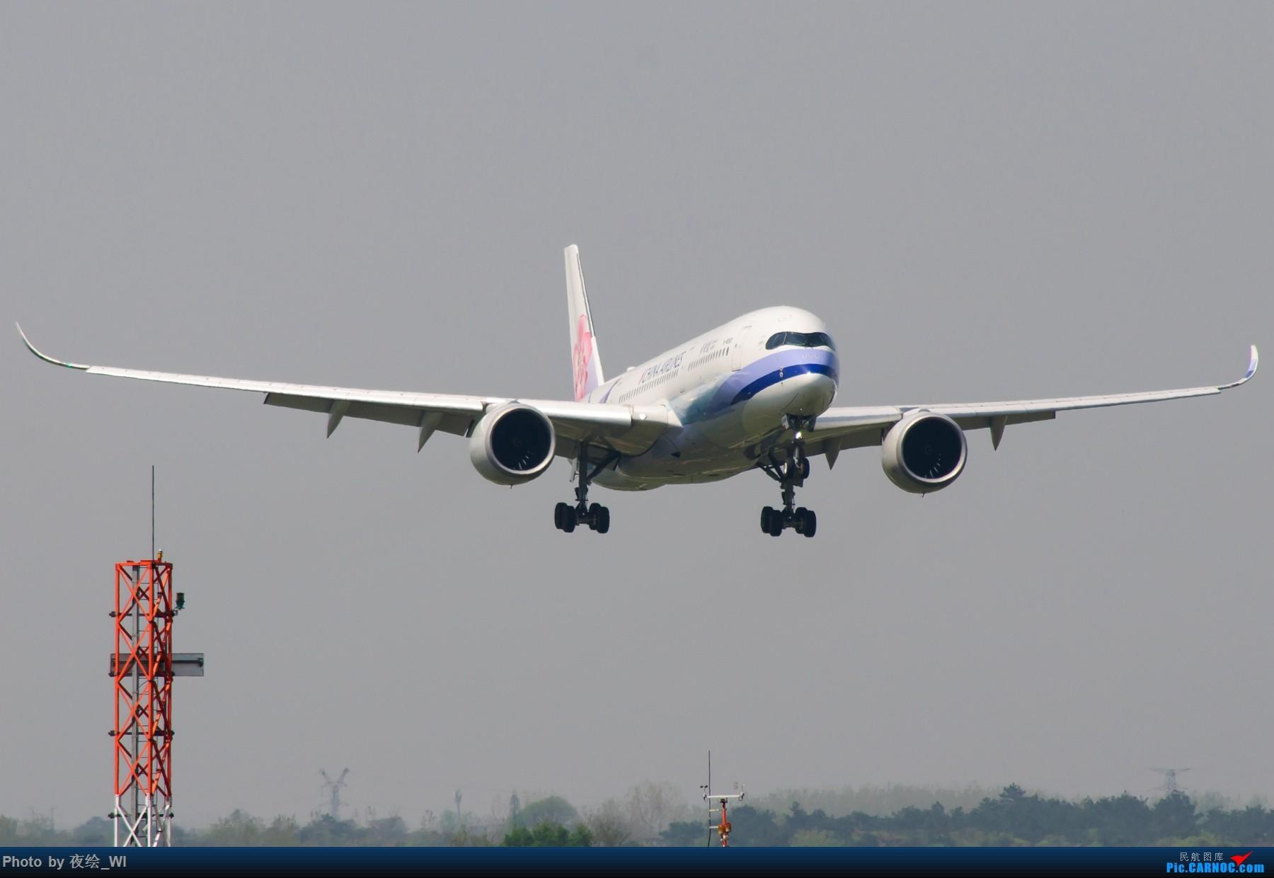 [原创]【NKG】B-18901中华航空A350首航南京! AIRBUS A350-900 B-18901 中国南京禄口国际机场
