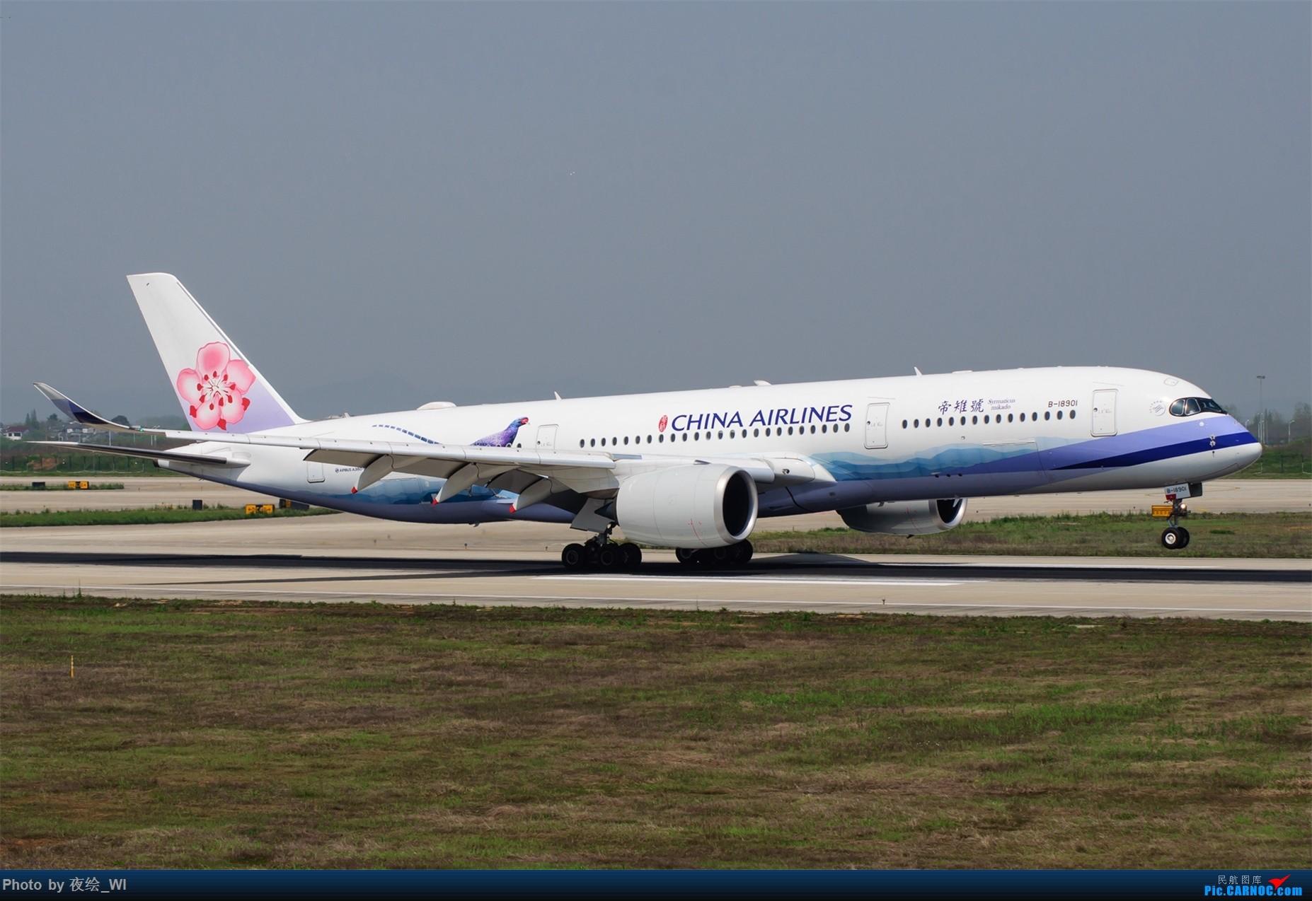 Re:[原创]【NKG】B-18901中华航空A350首航南京! AIRBUS A350-900 B-18901 中国南京禄口国际机场