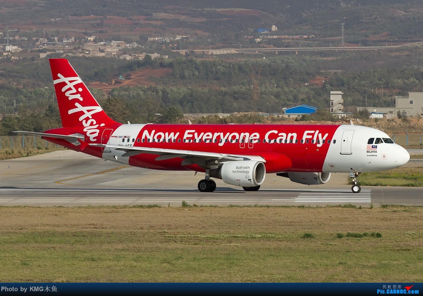 Re:[原创]【2017昆明长水国际机场——KMG木鱼拍机】今年第二次发帖,老样子,老机型,老位置,老图新发 AIRBUS A320-200 9M-AFF 中国昆明长水国际机场