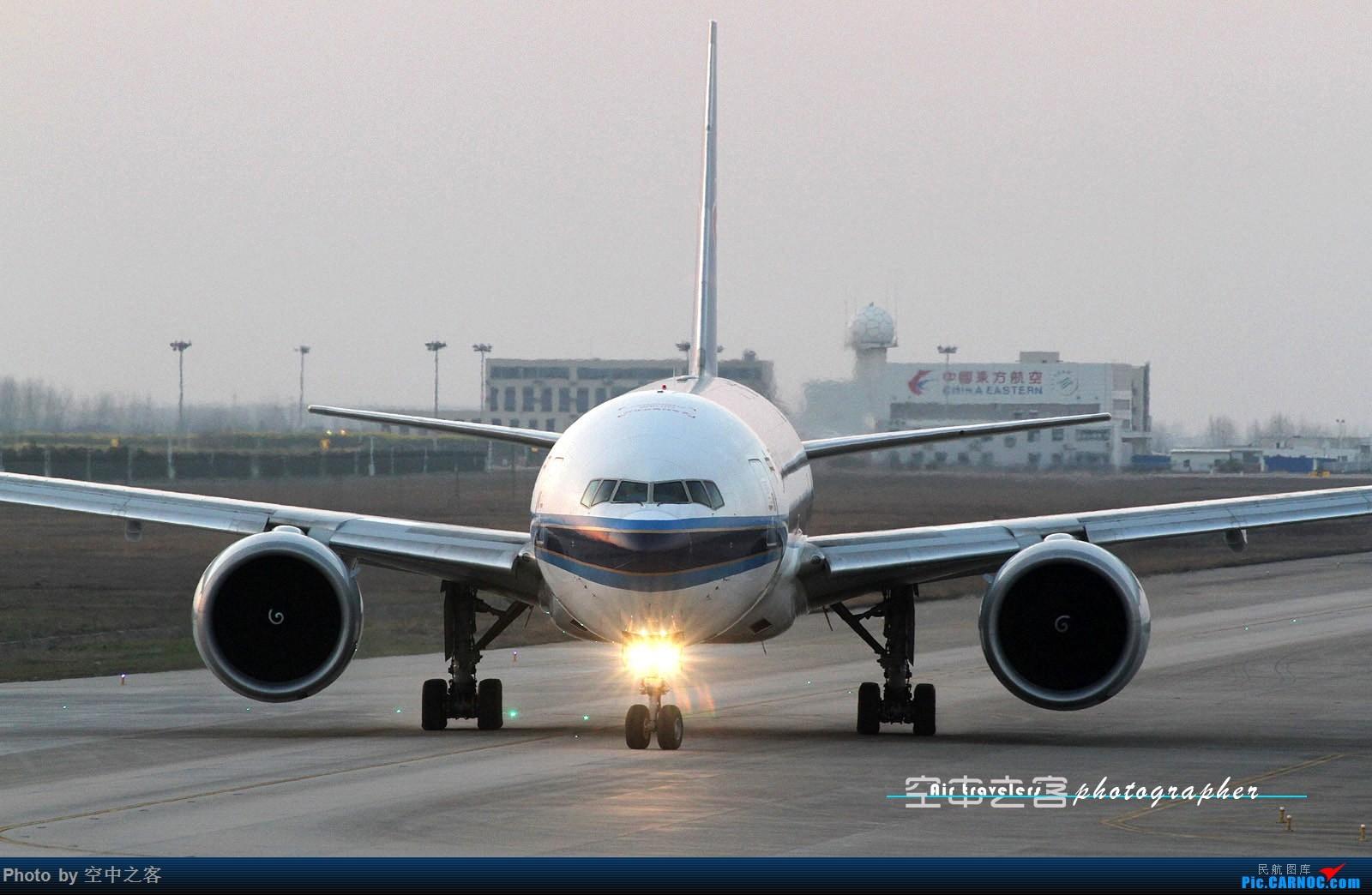 Re:[原创][合肥飞友会·霸都打机队]空中之客出品 大佬在利马 我在新机场看南货航大飞机来加油(2) BOEING 777-200 B-2072 合肥新桥国际机场