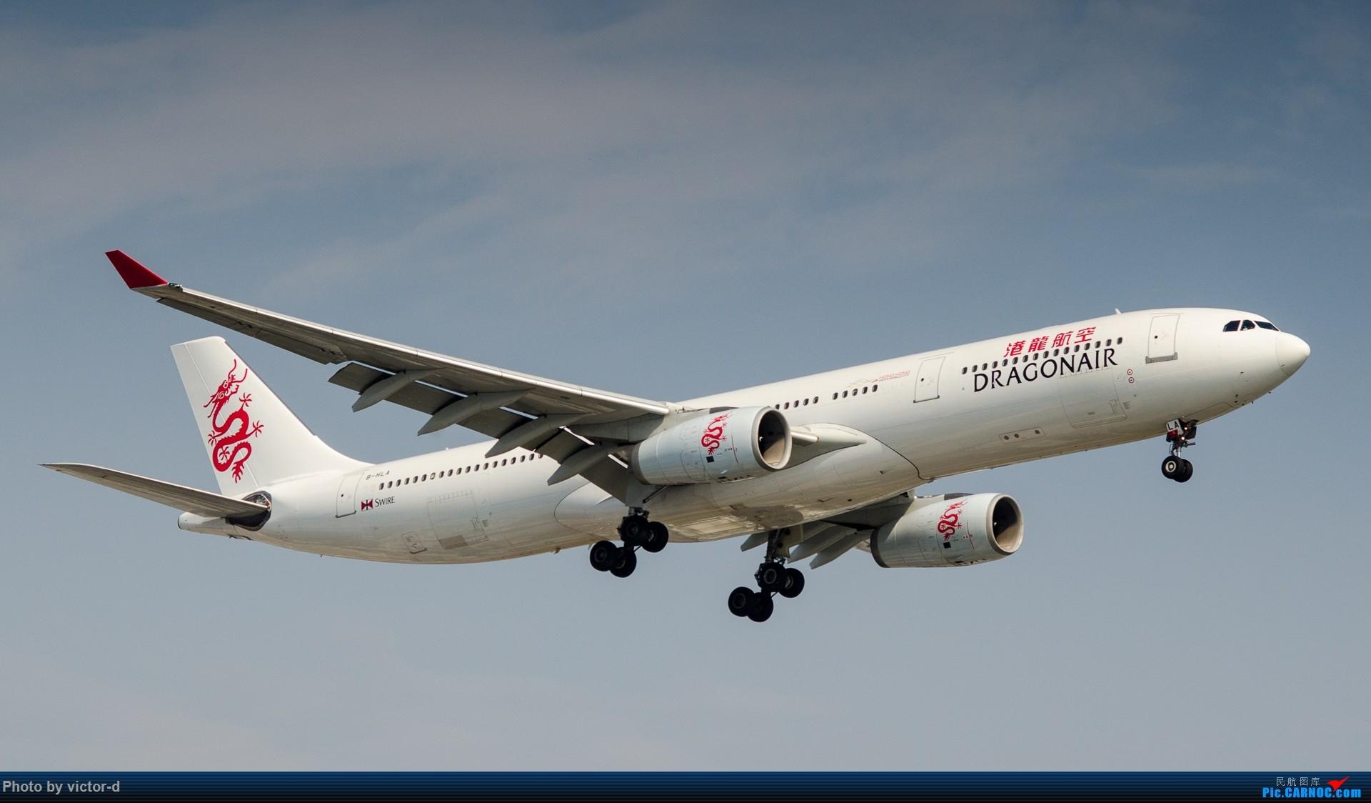 Re:[原创]【上海】拍机记录帖-记录这些年拍到的飞机 AIRBUS A330-300 B-HLA 中国上海虹桥国际机场