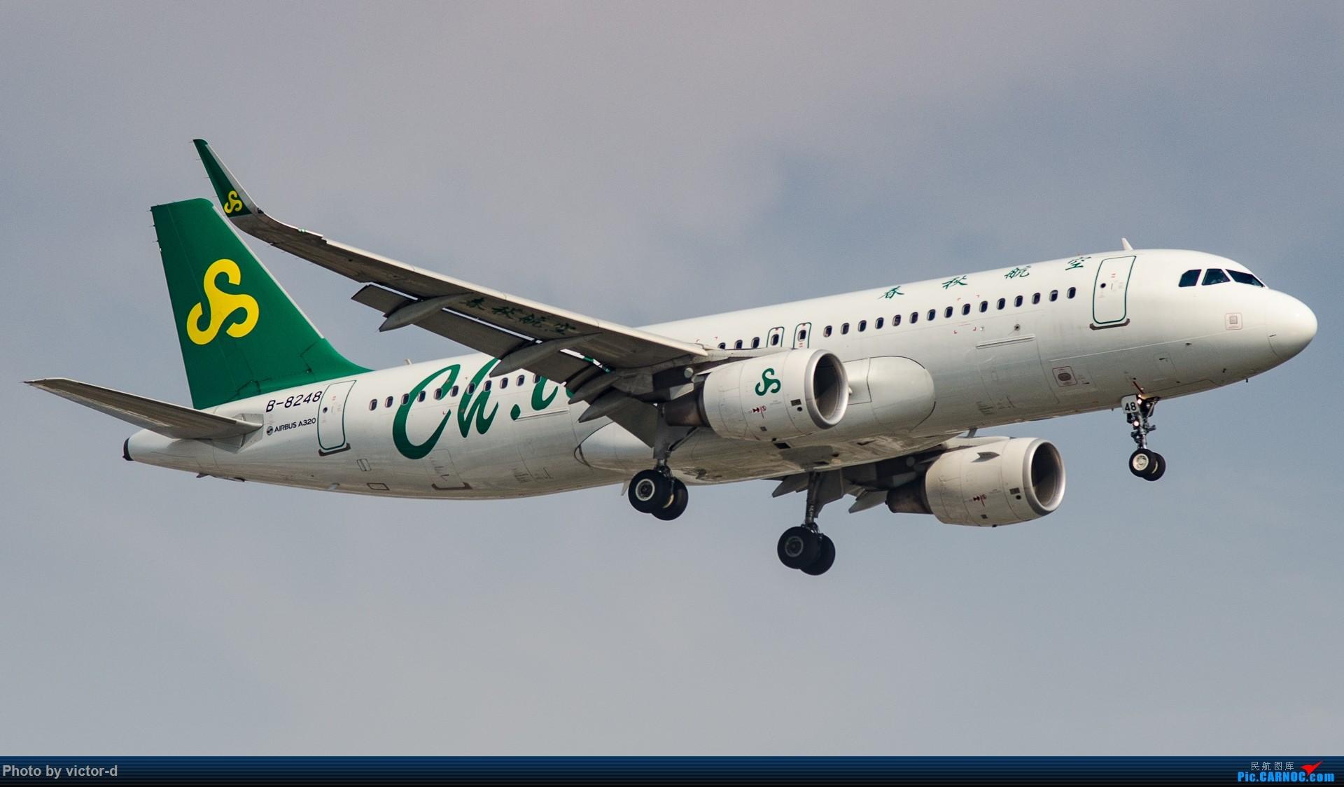Re:[原创]【上海】拍机记录帖-记录这些年拍到的飞机 AIRBUS A320-200 B-8248 中国上海虹桥国际机场