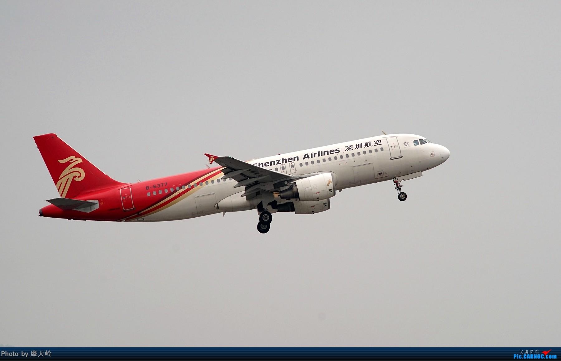 Re:[原创]【KMG】国际机场的夕阳    中国昆明长水国际机场