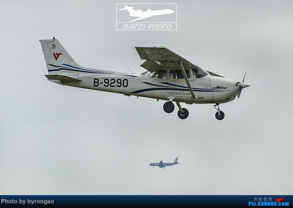 Re:全是小灰机....(内有双飞)哈哈:) CESSNA 172R B-9290 ZUXJ