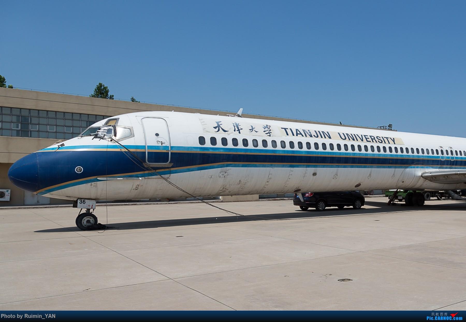 [原创]【民航大学】天津大学(Tianjin University) 中国南方航空(CZ) B-2136, 麦道MD82 MD MD-80 B-2136 中国天津滨海国际机场