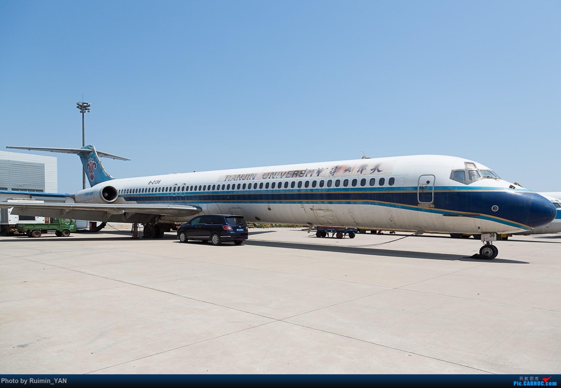 Re:[原创]【民航大学】天津大学(Tianjin University) 中国南方航空(CZ) B-2136, 麦道MD82 MD MD-80 B-2136 中国天津滨海国际机场