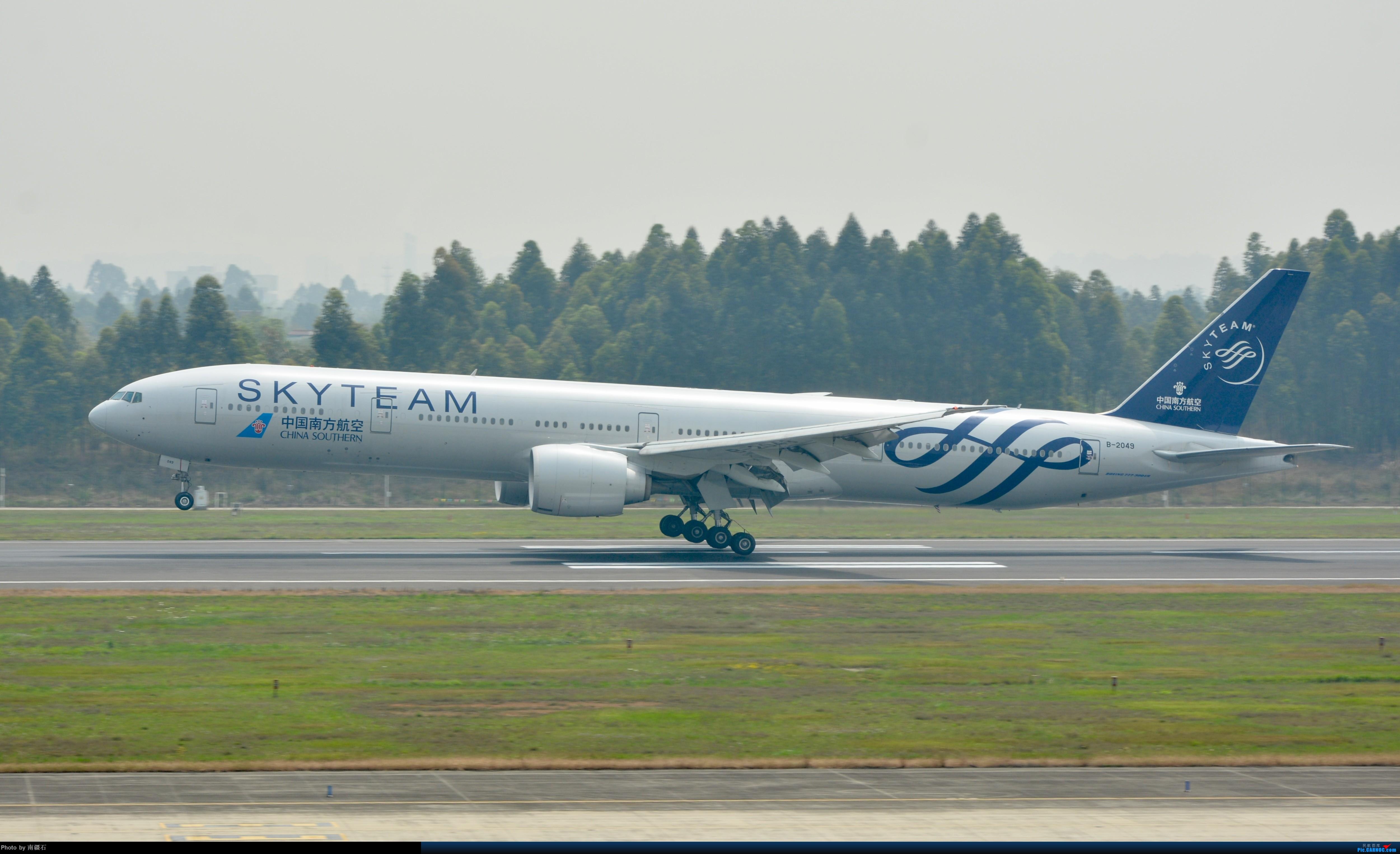 [原创]CTU 南航777-300ER 天合联盟涂装 BOEING 777-300ER B-2049 中国成都双流国际机场