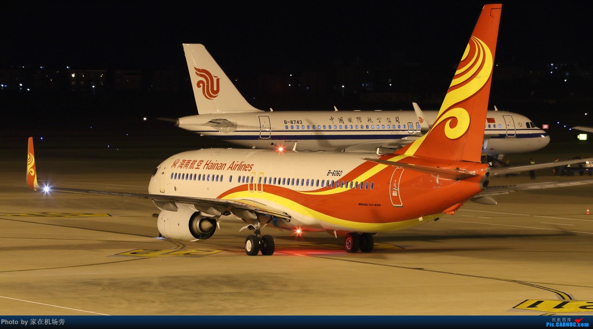 [原创]杭州机场夜景几张 737-800