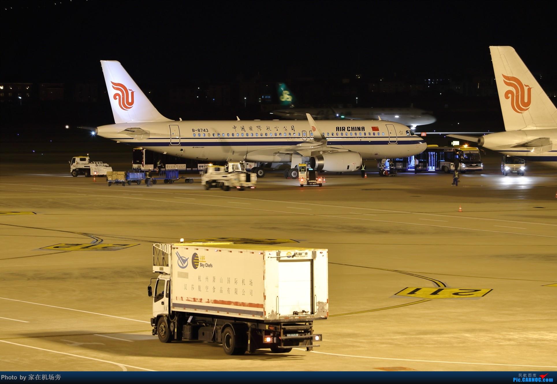 Re:[原创]杭州机场夜景几张 A320