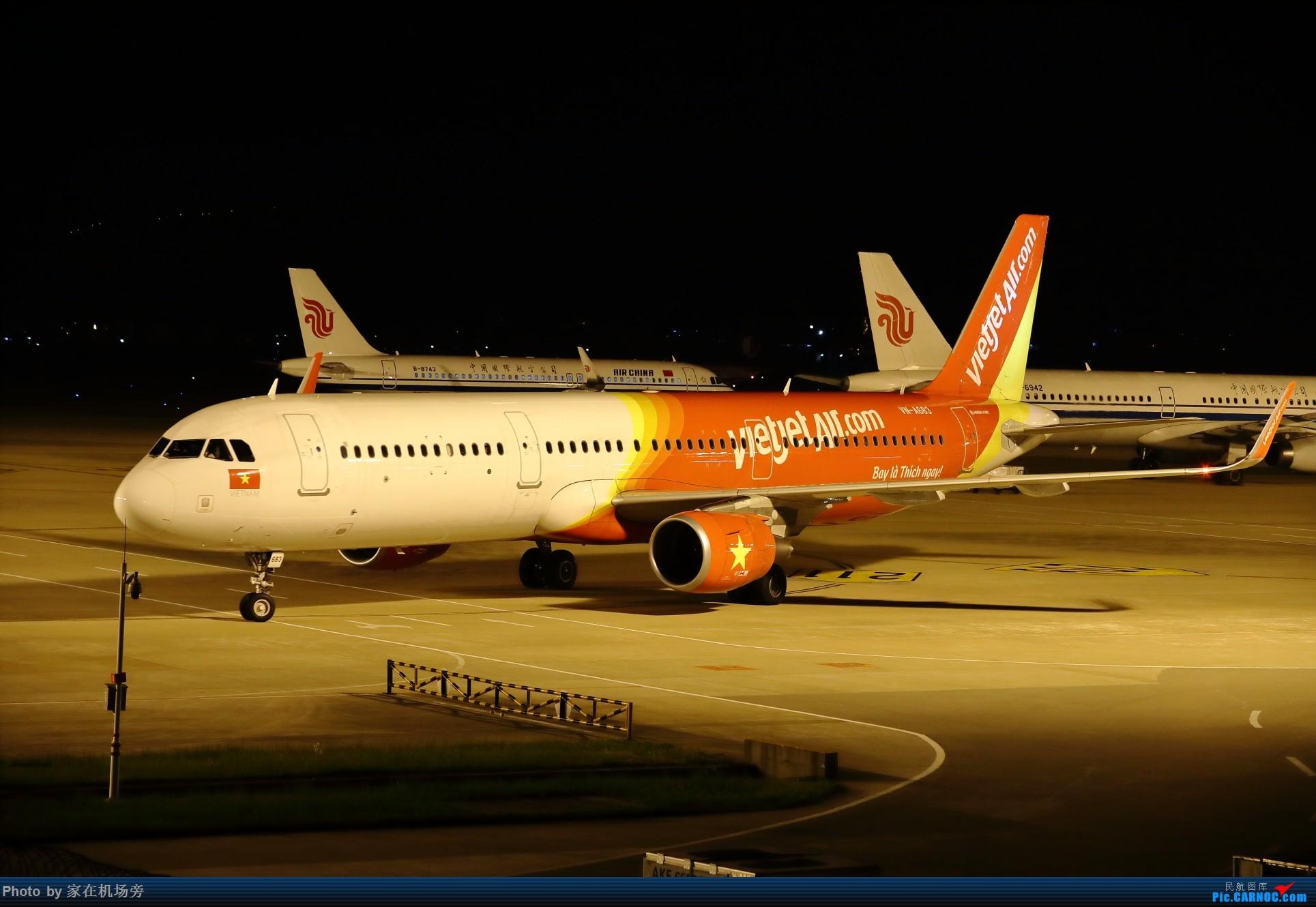 Re:[原创]杭州机场夜景几张 A321