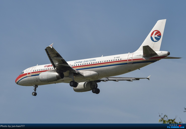 [原创]远去的背影 AIRBUS A320-200 B-9901