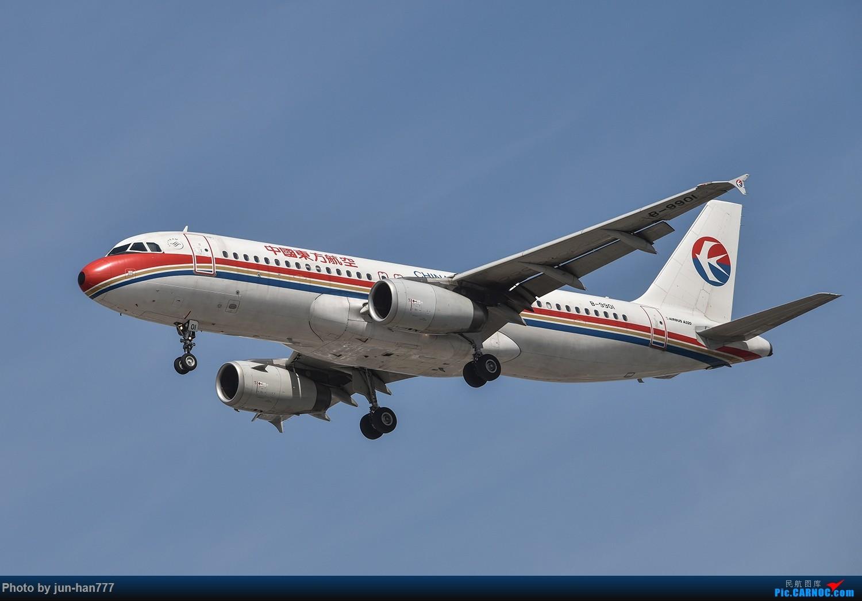 Re:[原创]虹桥拍机 AIRBUS A320-200 B-9901