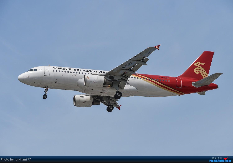 Re:[原创]虹桥拍机 AIRBUS A320-200 B-6649