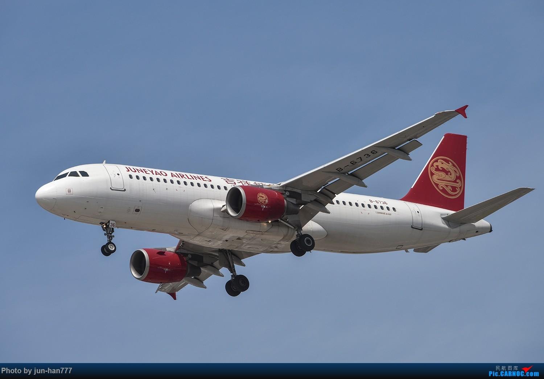 Re:[原创]虹桥拍机 AIRBUS A320-200 B-6736