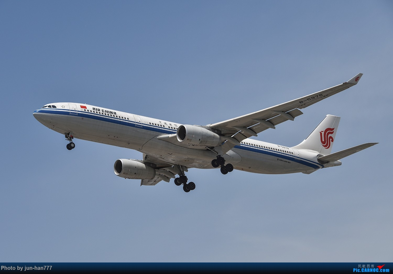 Re:[原创]虹桥拍机 AIRBUS A330-300 B-5978