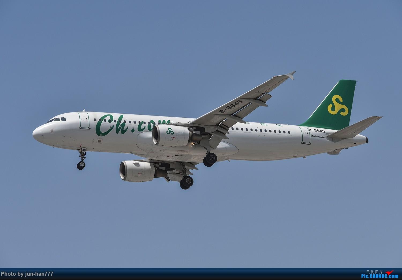 Re:[原创]虹桥拍机 AIRBUS A320-200 B-6645