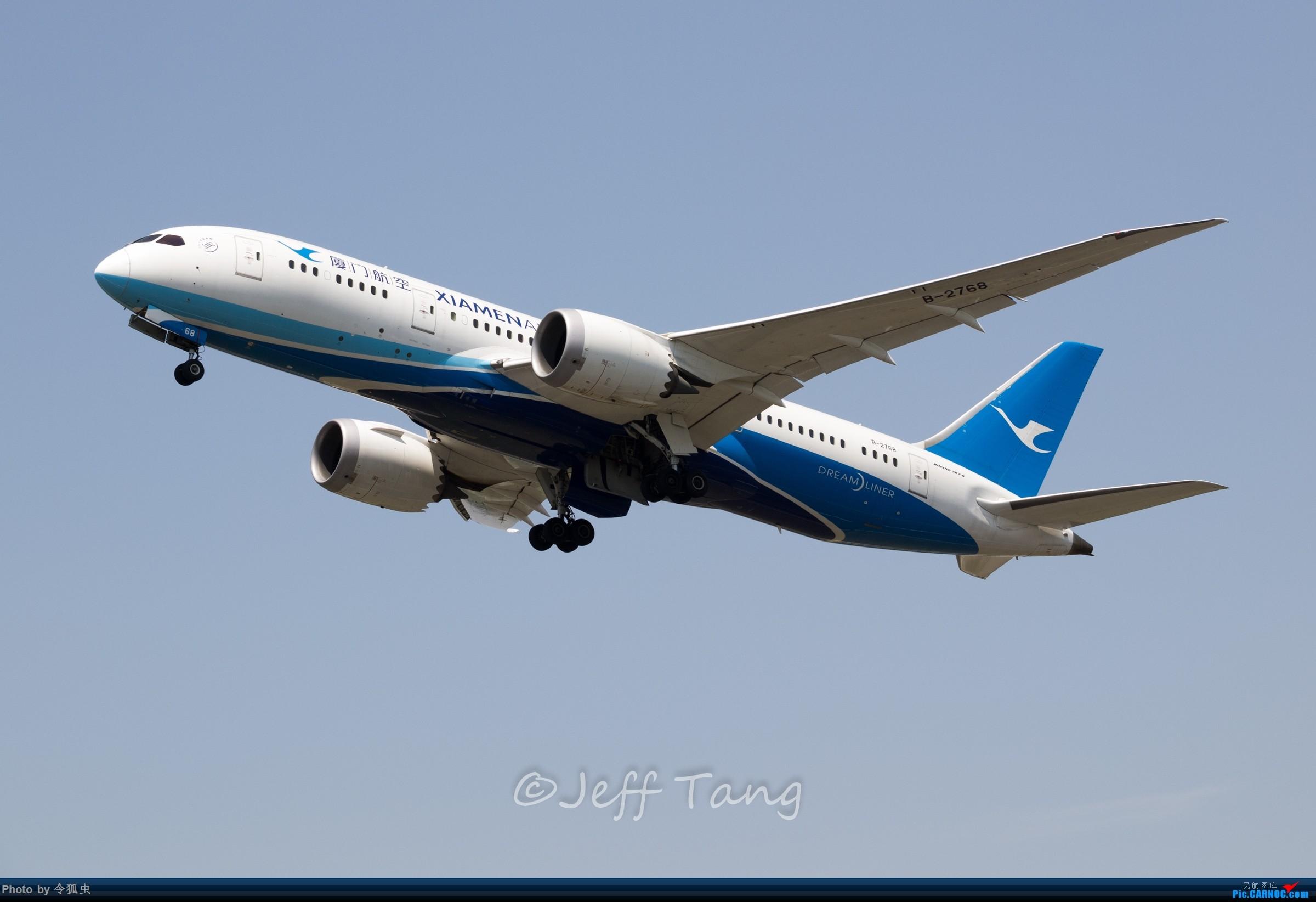 [原创]【CTU】厦航B-2768_B788 BOEING 787-8 B-2768 中国成都双流国际机场