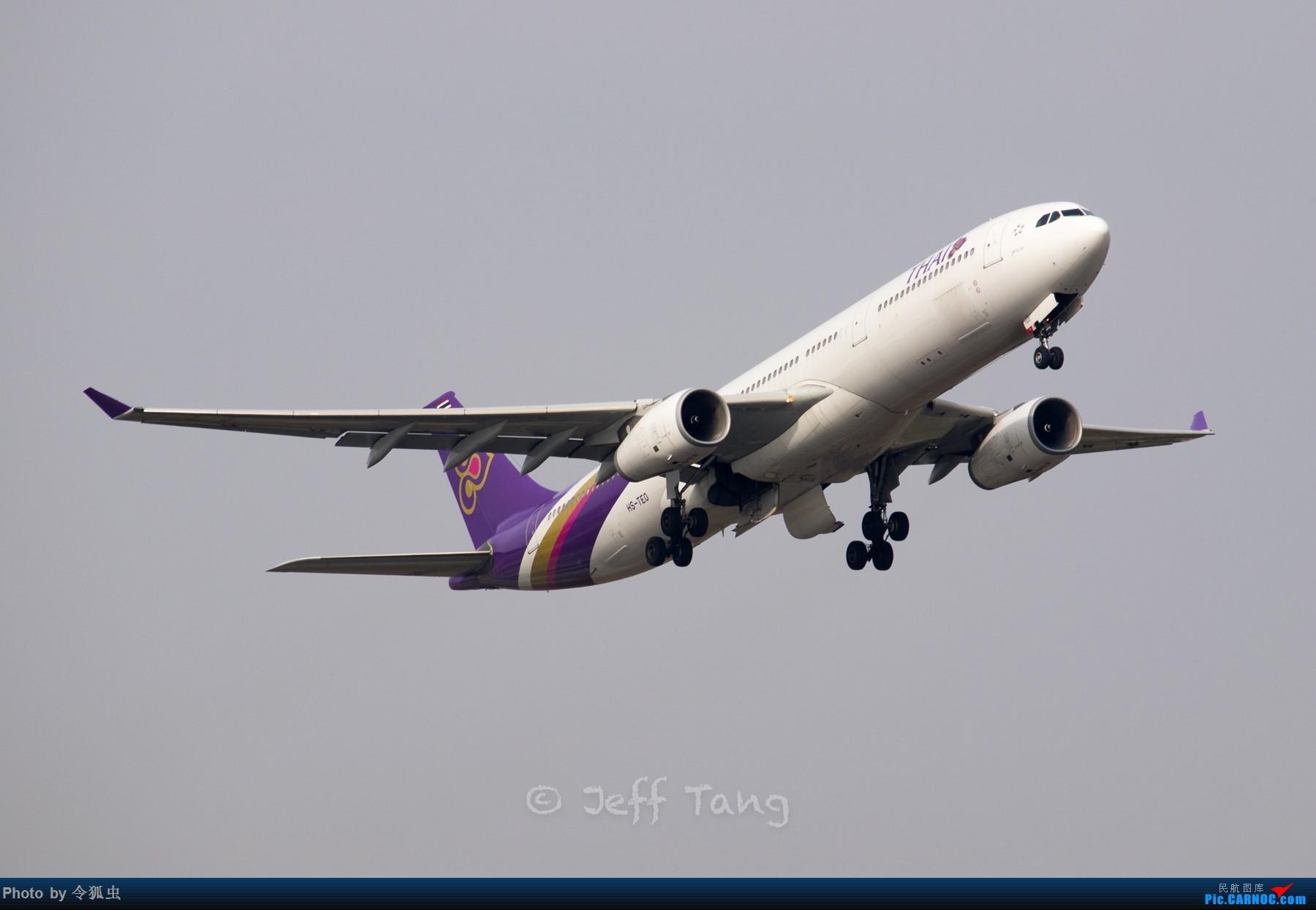 [原创]【CTU】泰航HS_TEO_A333 AIRBUS A330-300 HS-TEO 中国成都双流国际机场