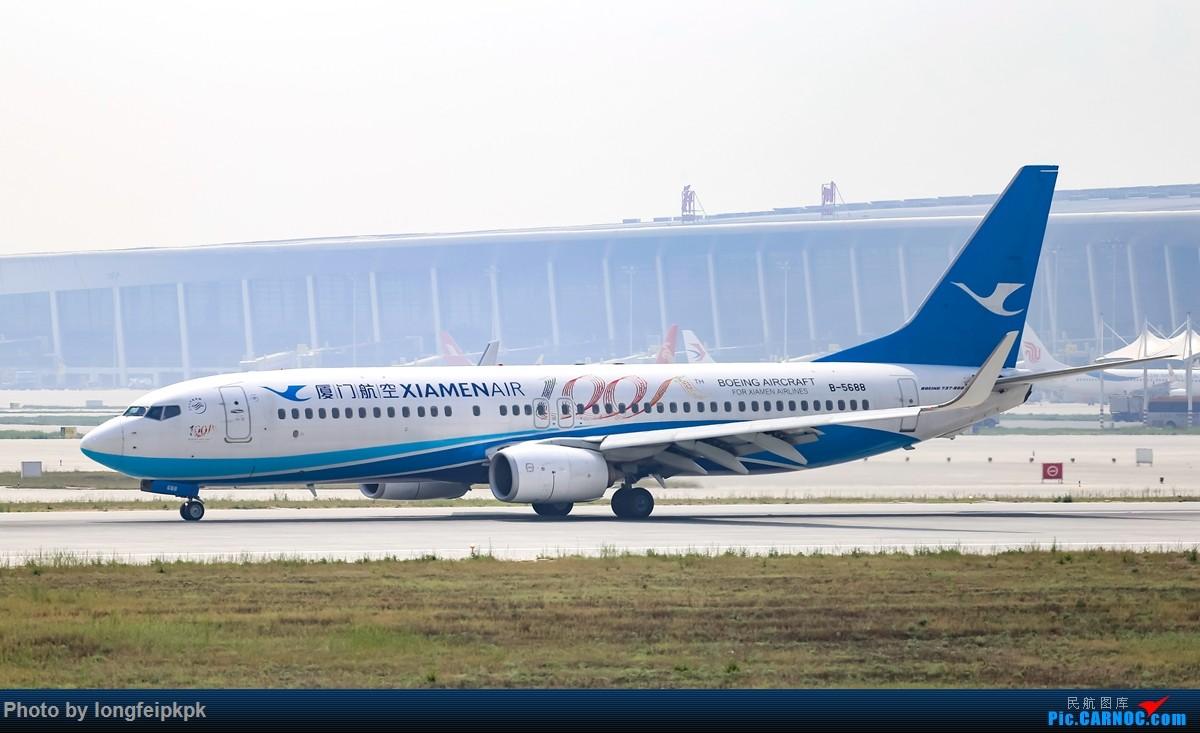 [原创]【郑州飞友会】厦门航空鼓浪屿之波特别纪念版 BOEING 737-800 B-5688 中国郑州新郑国际机场