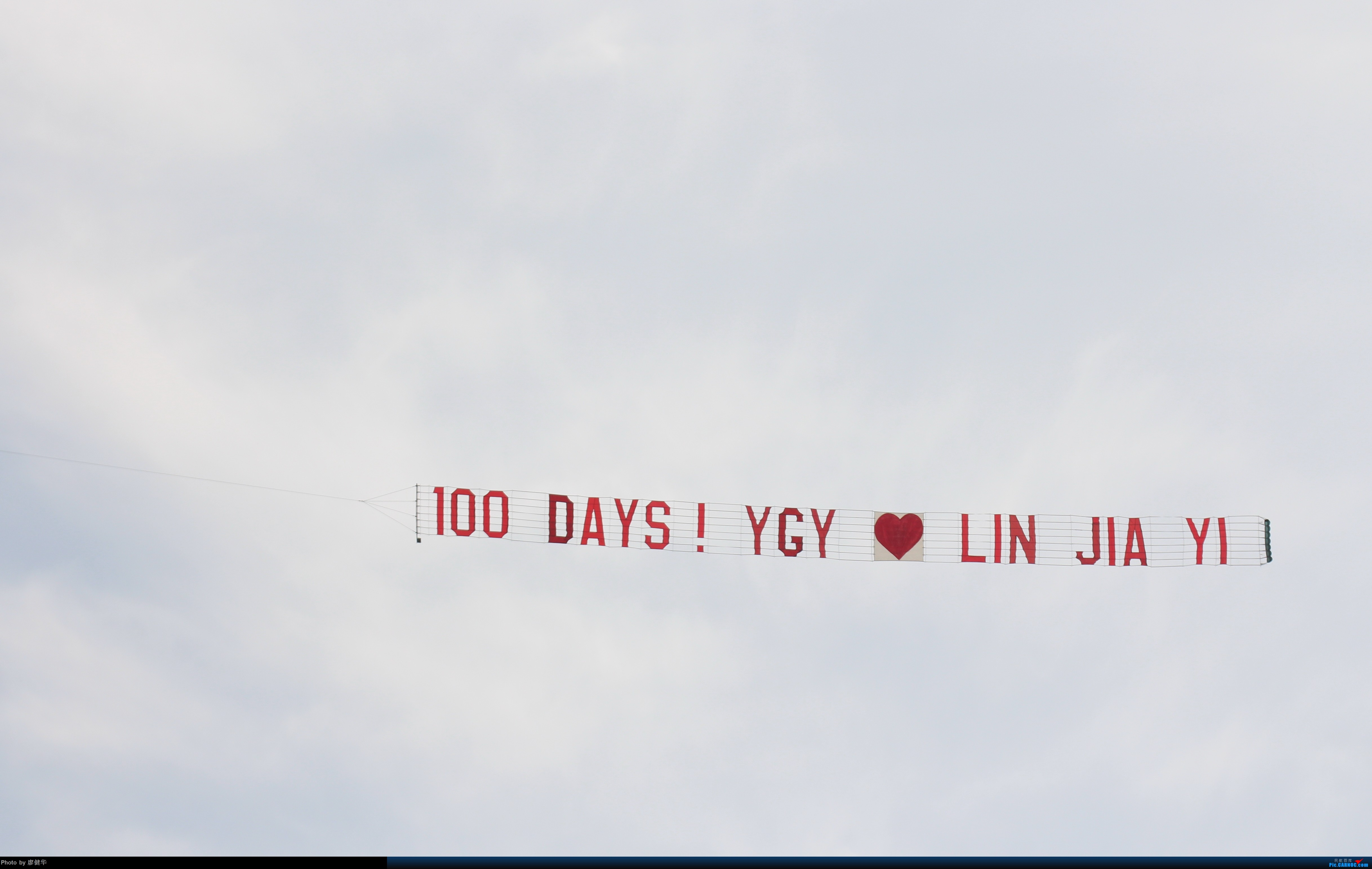 [原创]100 DAY 爱情的力量     飞行员
