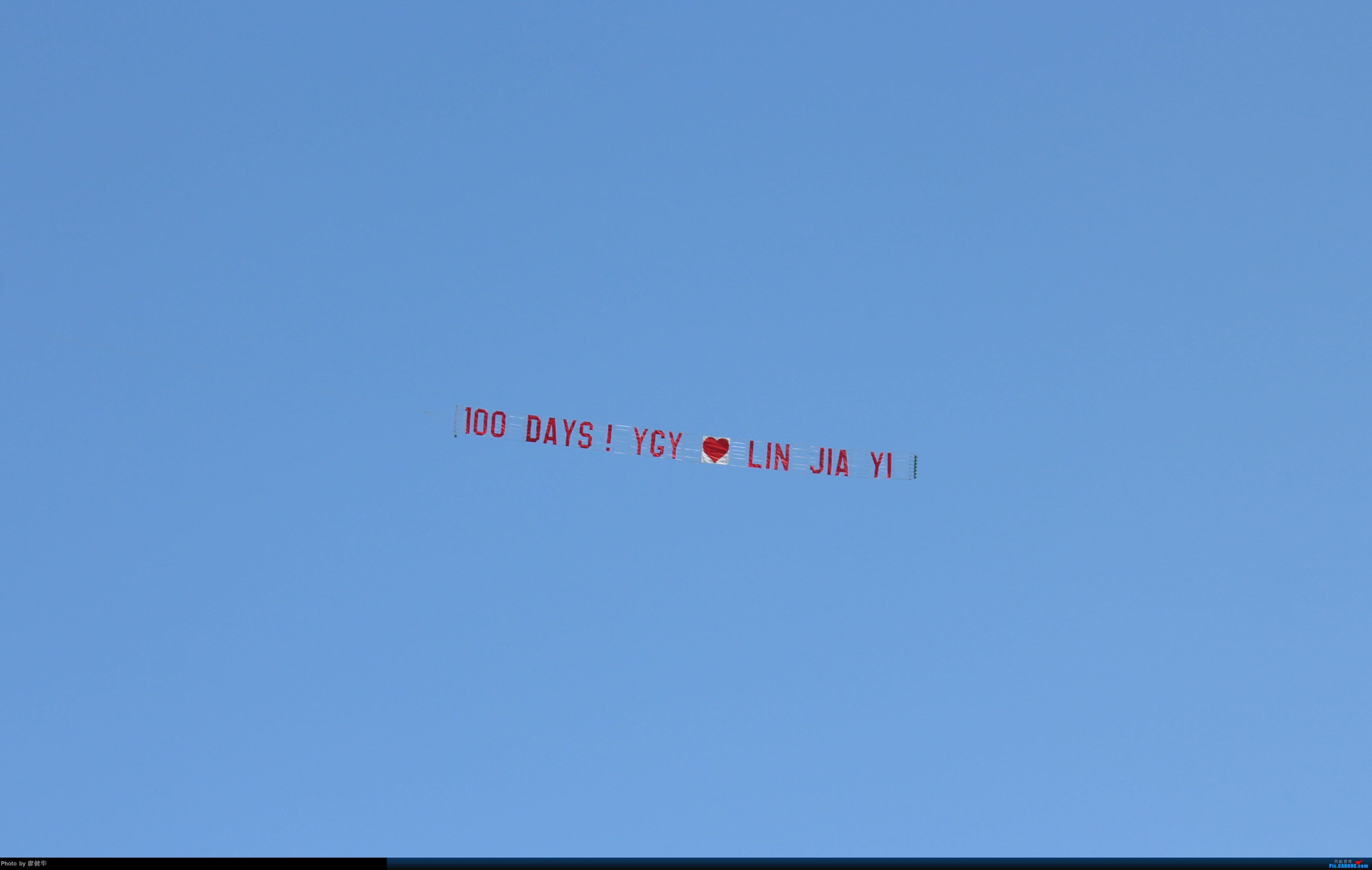 Re:[原创]100 DAY 爱情的力量     飞行员