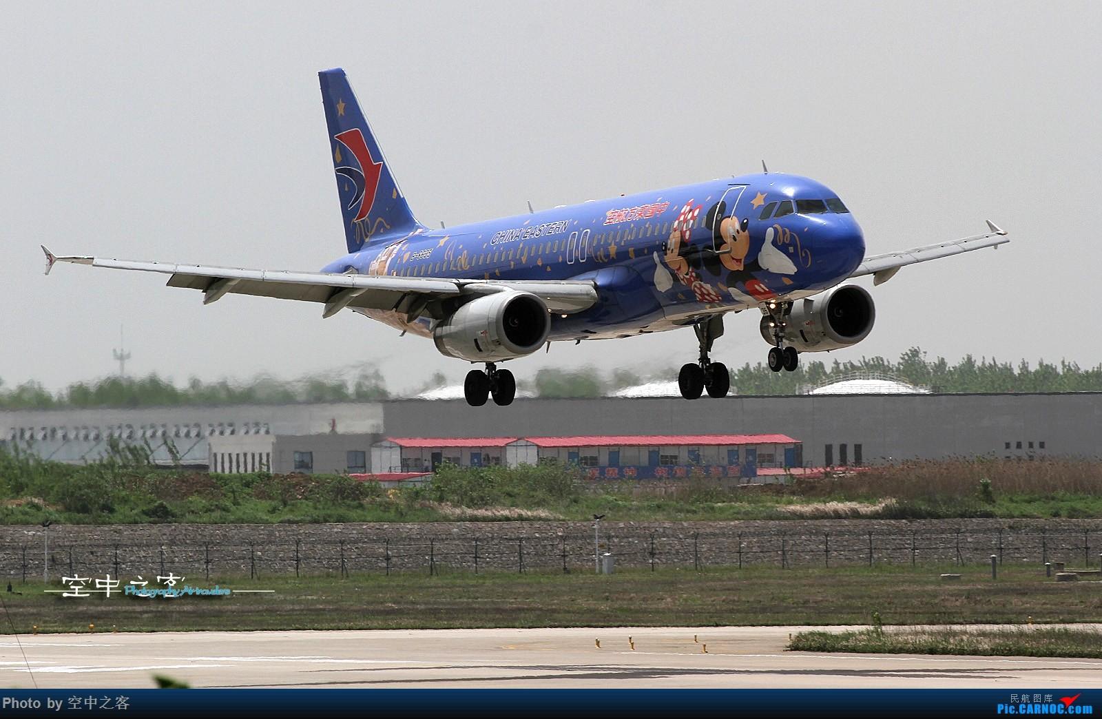 [原创][合肥飞友会·霸都打机队]空中之客出品 大佬们都回来了 我还在新机场看小小米老鼠迪斯尼装飞机 AIRBUS A320-200 B-6635 合肥新桥国际机场