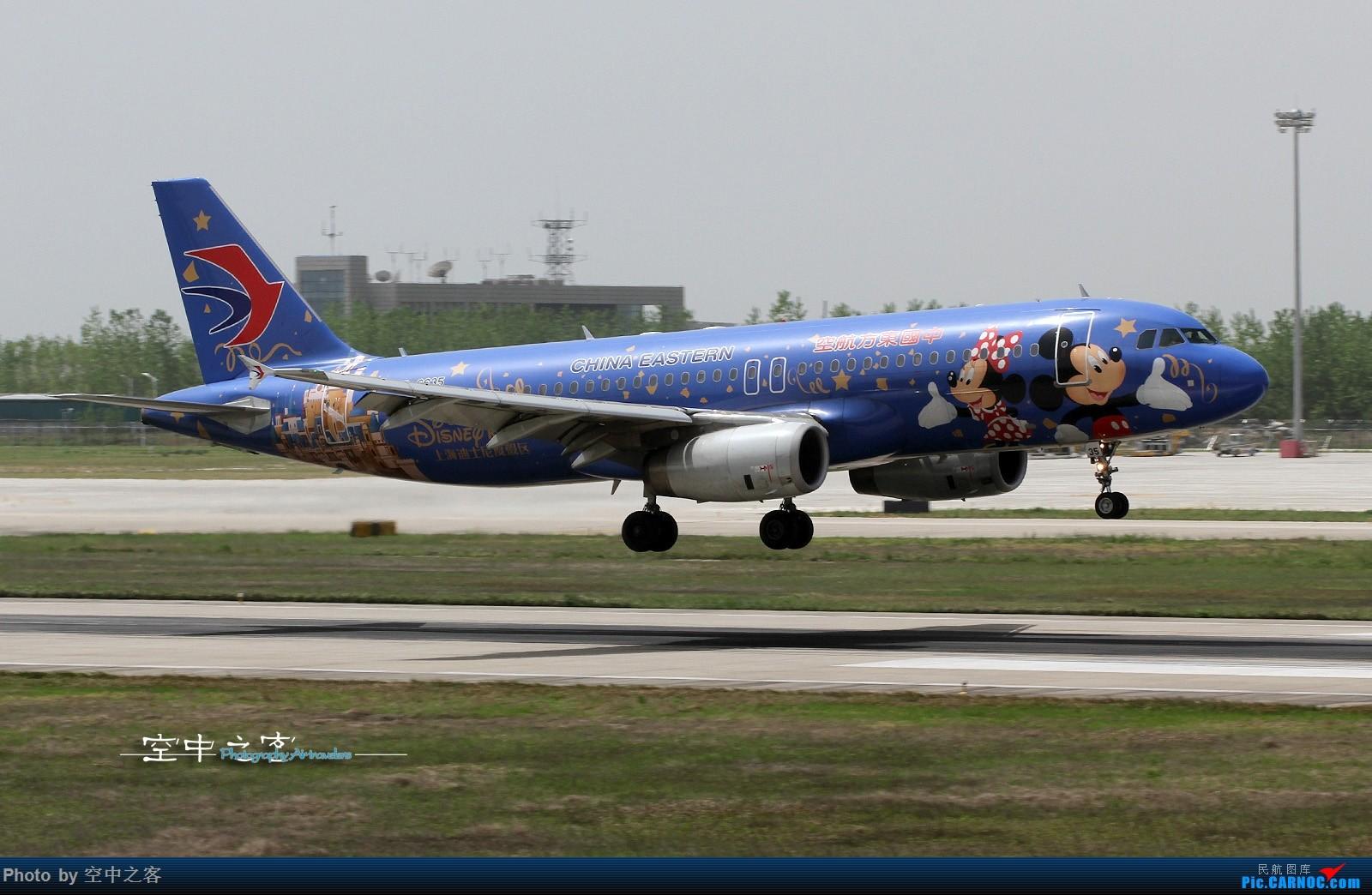 Re:[合肥飞友会·霸都打机队]空中之客出品 大佬们都回来了 我还在新机场看小小米老鼠迪斯尼装飞机 AIRBUS A320-200 B-6635 合肥新桥国际机场