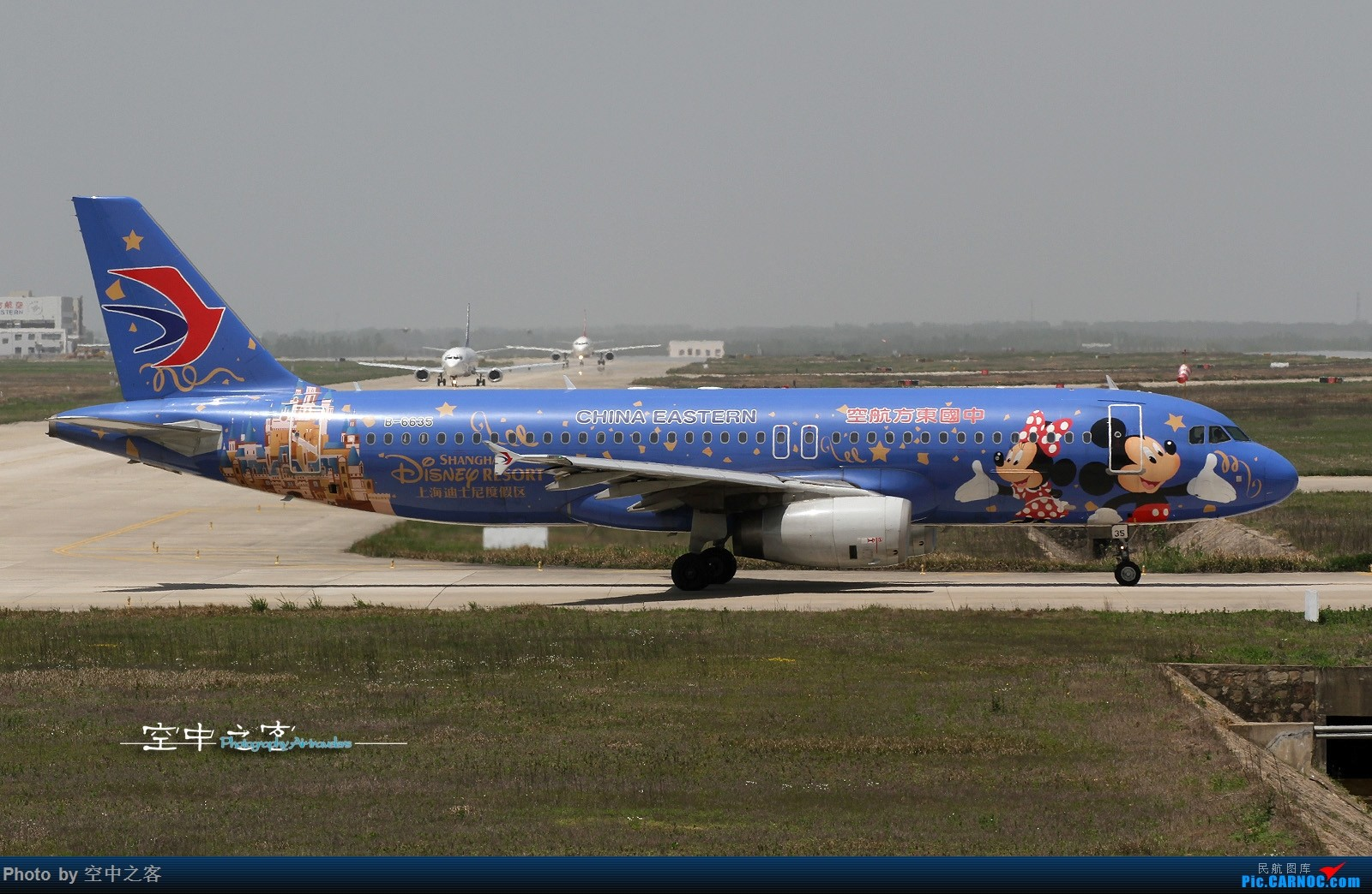 Re:[原创][合肥飞友会·霸都打机队]空中之客出品 大佬们都回来了 我还在新机场看小小米老鼠迪斯尼装飞机 AIRBUS A320-200 B-6635 合肥新桥国际机场