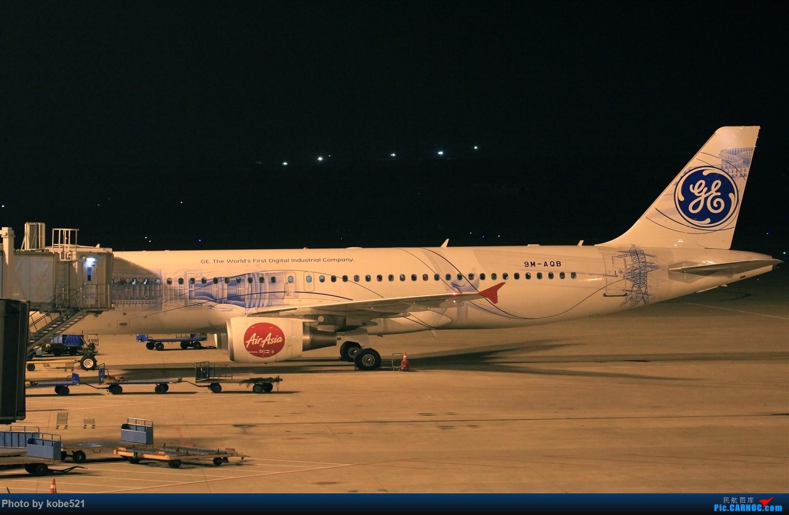 Re:[原创]撸一把夜景~ A320 9M-AQB 中国杭州萧山国际机场