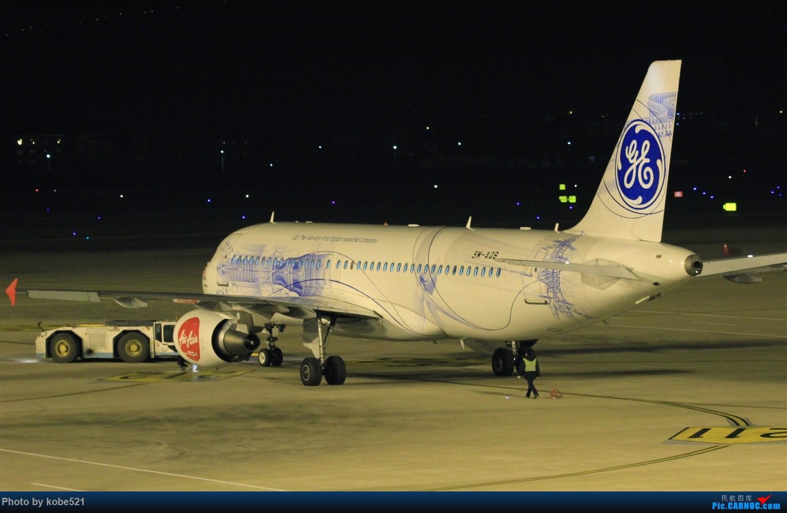 Re:撸一把夜景~ A320 9M-AQB 中国杭州萧山国际机场
