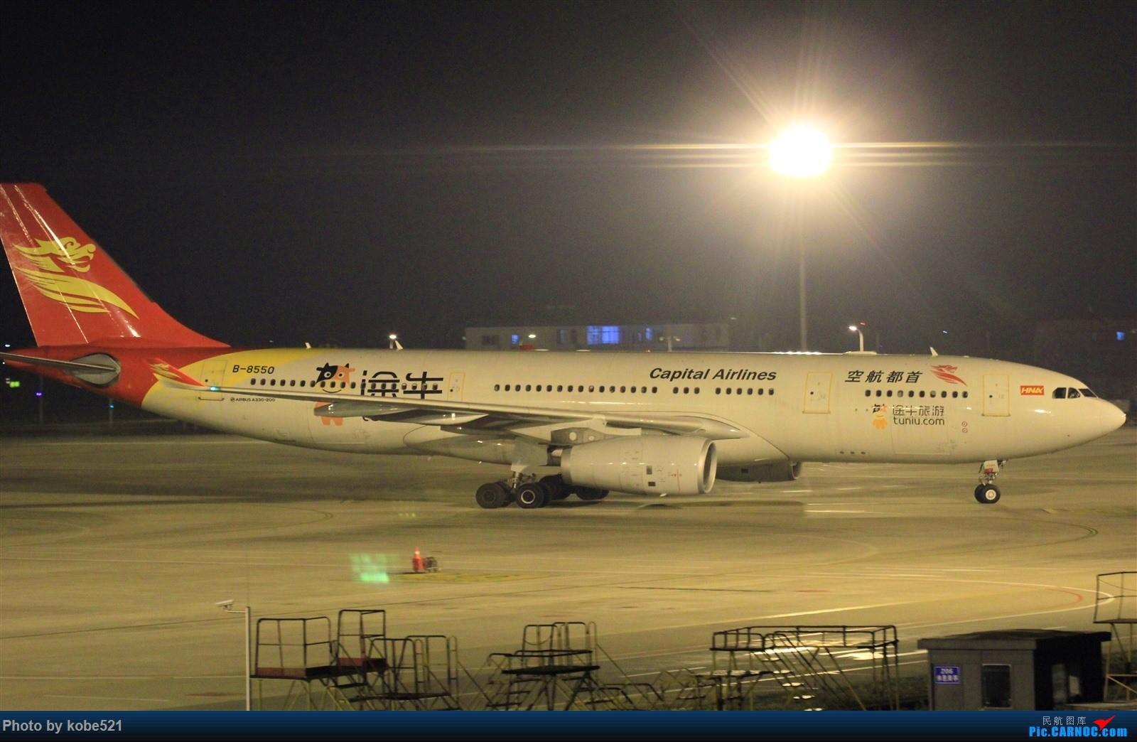 Re:撸一把夜景~ AIRBUS A330-200 B-8550 中国杭州萧山国际机场