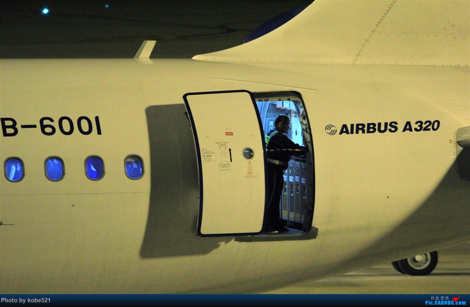 Re:[原创]撸一把夜景~ AIRBUS A320-200 B-6001 中国杭州萧山国际机场