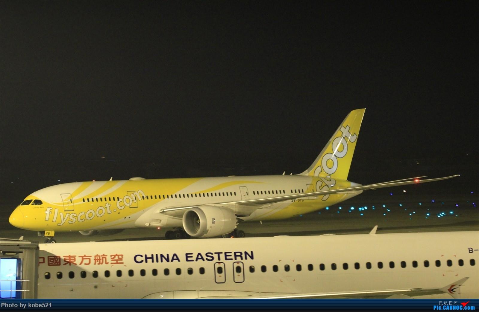 Re:撸一把夜景~ B787 9V-OFB 中国杭州萧山国际机场