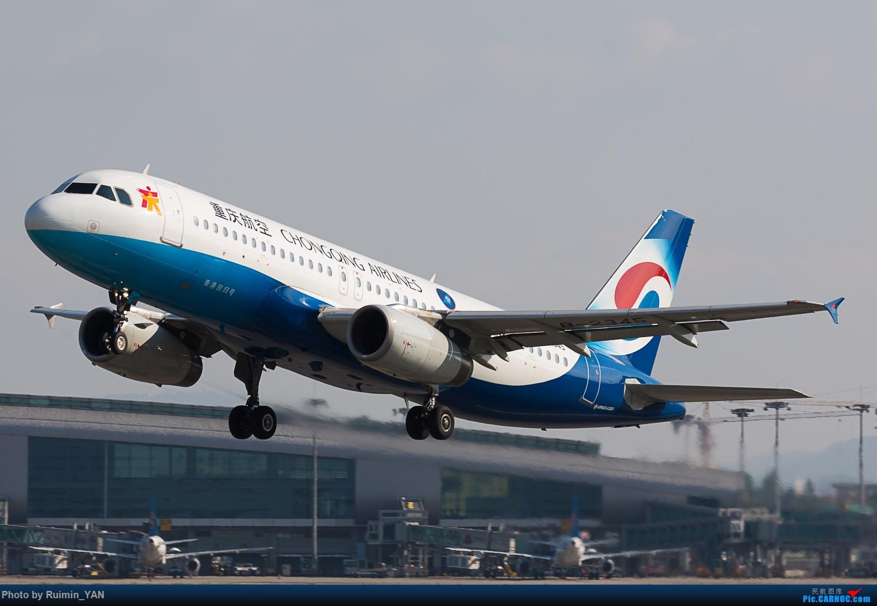 【CAN】【彩绘】重庆航空(OQ) 香港回归号 B-2345 A320 AIRBUS A320-200 B-2345 中国广州白云国际机场