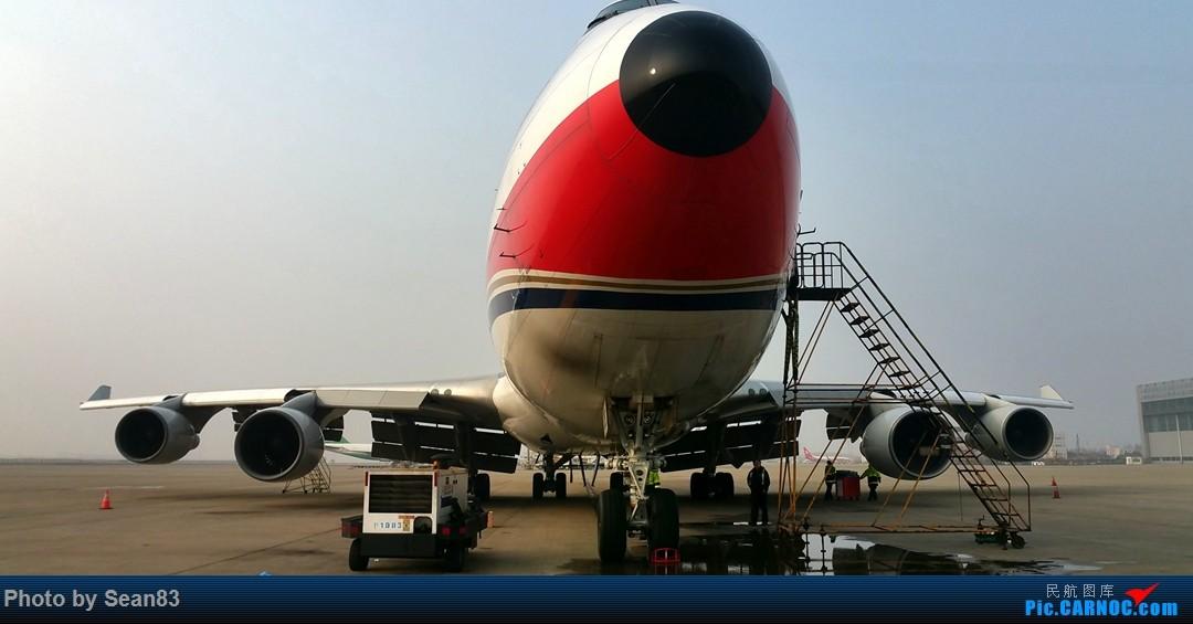 Re:Re:[原创](首发纪实贴)GE90-110B 换发 BOEING 747-400 B-2426 上海浦东国际机场
