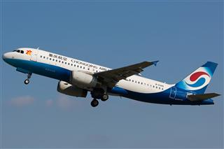 Re:【CAN】【彩绘】重庆航空(OQ) 香港回归号 B-2345 A320