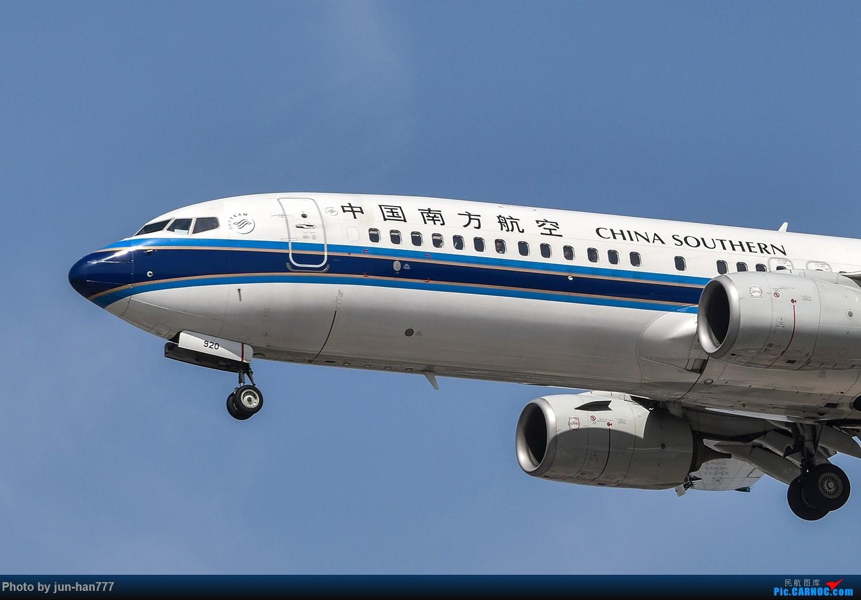来点大头照 BOEING 737-800 B-1920