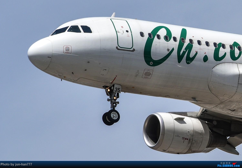 Re:来点大头照 AIRBUS A320-200 B-8435