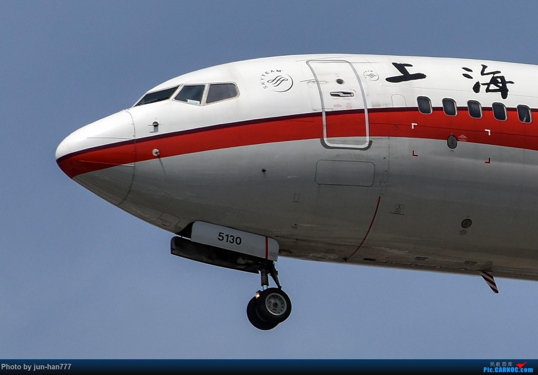 Re:来点大头照 BOEING 737-800 B-5130