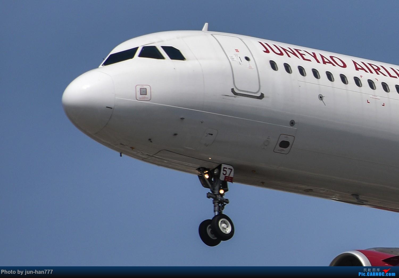 Re:[原创]来点大头照 AIRBUS A321-200 B-8457