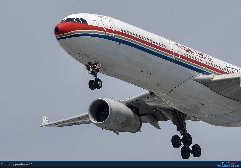 Re:[原创]来点大头照 AIRBUS A330-300 B-6100