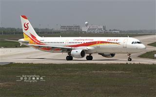 Re:][合肥飞友会·霸都打机队]空中之客发布 大佬们都不来的新机场 龙江321 海航 首航广告机来袭
