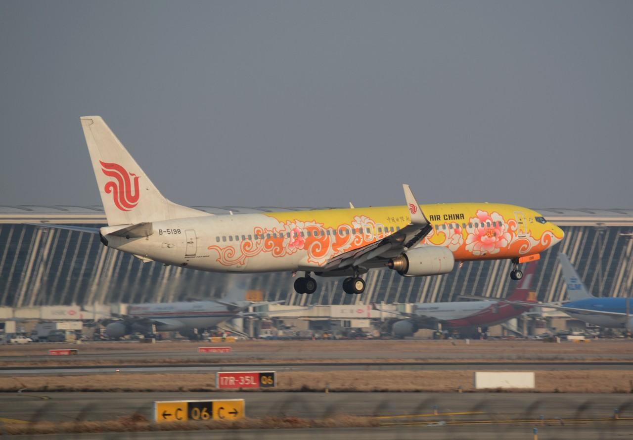 [原创]升737了,发张图庆祝下^_^ BOEING 737-800 B-5198 上海浦东国际机场